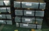 Galvaniz Çelik Paket Sac