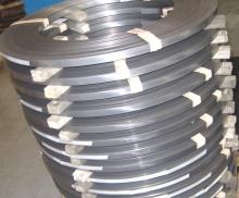 Soğuk Haddelenmiş Çelik Bant